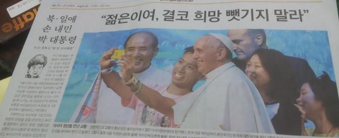 Koreanische Zeitung mit Papst Franziskus